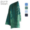 puredown Water Resistant Nylon White Goose Down Indoor/Outdoor Camping Blanket Blue cobertores para camas para invierno